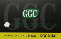 GGCkain
